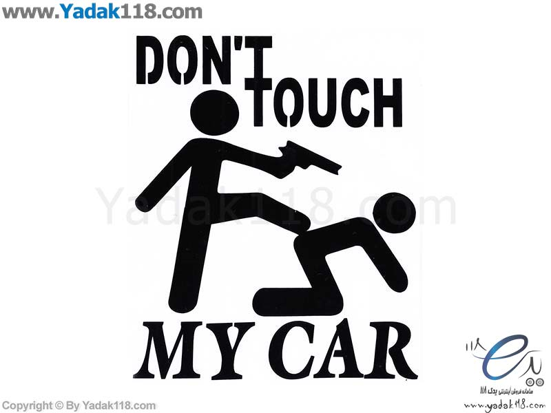 استیکر Don't Toch My Car مشکی طرح 2018
