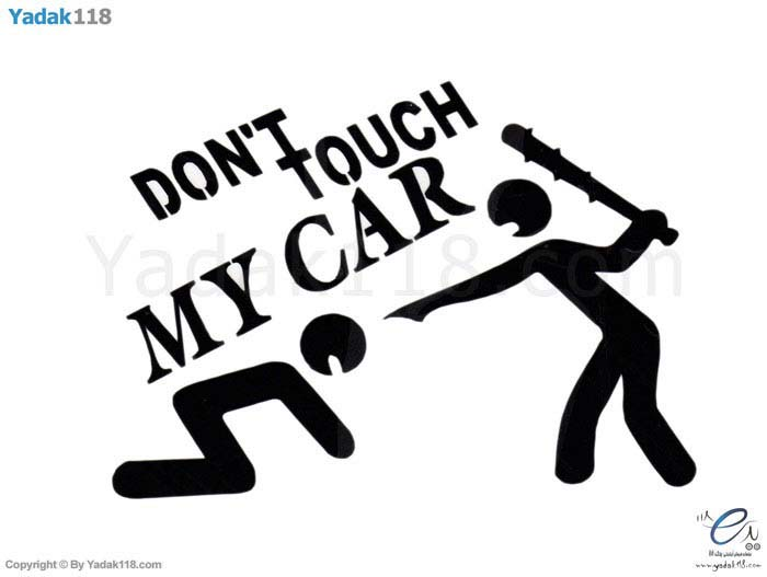 استیکر Don't Touch My Car  مدل چماق مشکی